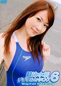 競泳水着デジタルカタログ6