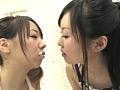 アブナイ!!Tバック学園 白百合組 乙女の花園3 12