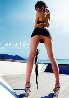 Can Gal Life 美脚キャンギャルは痴女プレイがお好き