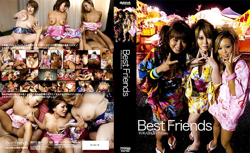 Best Friends YUKATA STYLE ver