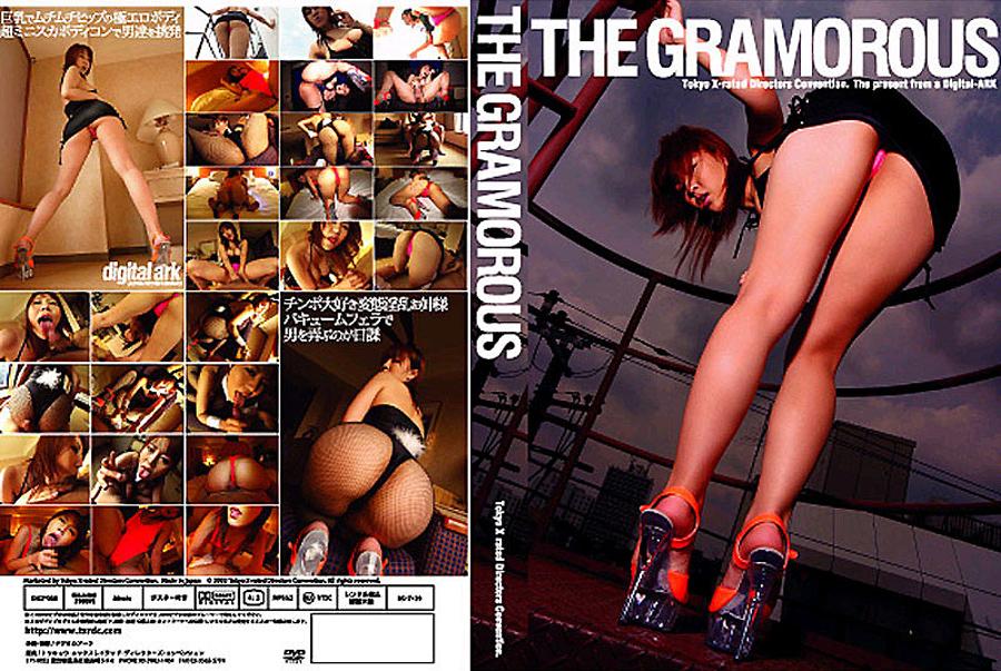 THE GLAMOROUS