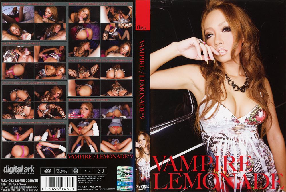 VAMPIRE/LEMONADE9
