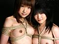 緊縛スチール撮影20 星野なつ,小林かすみ,日高ゆりあ,内田千穂