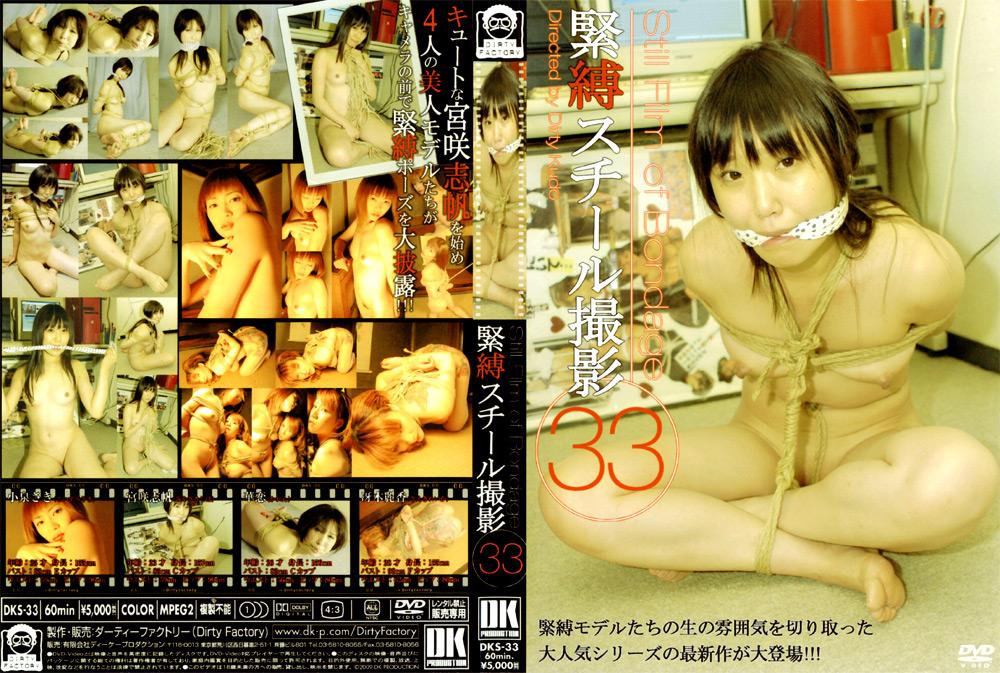 緊縛スチール撮影33