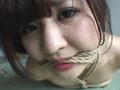 緊縛フルコース39 咲羽優衣香 9