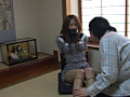 優歩&美咲 襲われた女 11