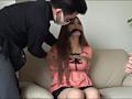 真子・由紀・愛 襲われた女 1
