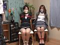 真子・由紀・愛 襲われた女 11