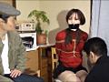 真子・由紀・愛 襲われた女 20
