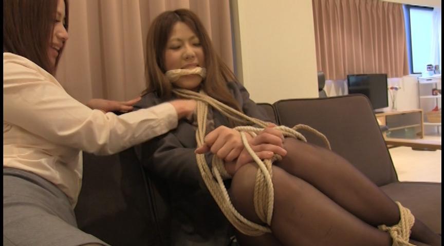 恋&澪 襲われた女