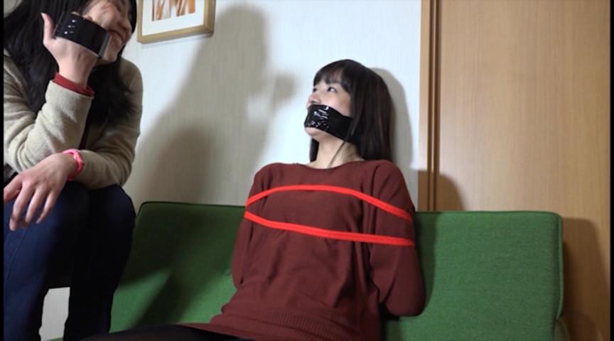 茉莉&雅子 襲われた女