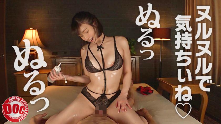 エロ動画7 | 【配信専用】寸止め焦らしオイル手コキ 3サムネイム10