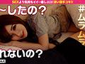 【配信専用】究極の癒しエロ! 添い寝手コキ!! #2