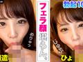 MOON FORCE CHEERSぱこぱこしろうとコレクション vol.12