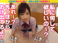 【配信専用】小生意気なJ●が淫語連発!!3