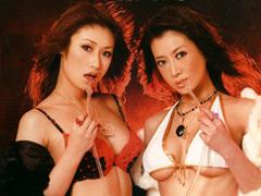 【エロ動画】薬漬けマンコ 北島玲 城本久美の人妻・熟女エロ画像