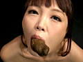 クソ・リミットレス 黒田麻世 美咲結衣 1