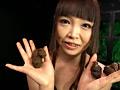 クソ・リミットレス 黒田麻世 美咲結衣 14