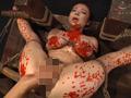 美しきM化粧 拷問・調教に悶え狂った女たち 16