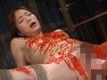 美しきM化粧 拷問・調教に悶え狂った女たち 19