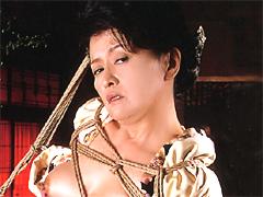 【エロ動画】五十路緊縛愛奴 十一 手塚美智子のエロ画像