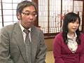 熟年夫婦の性生活 岡田京子 藤原恵美 2