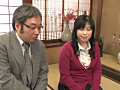 熟年夫婦の性生活 岡田京子 藤原恵美 3