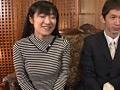熟年夫婦の性生活 岡田京子 藤原恵美 14
