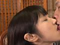 熟年夫婦の性生活 岡田京子 藤原恵美 18