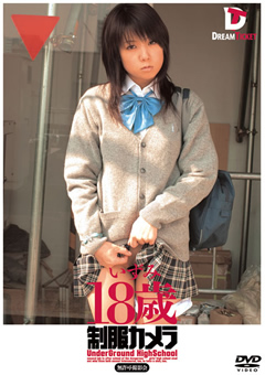 【泉まりん動画】制服カメラ-いずみ18歳-女子校生
