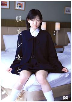 【伊藤青葉動画】制服ロリ美女と性交-伊藤青葉-女子校生