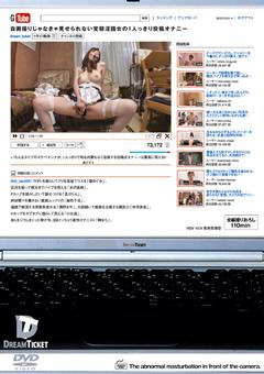 【篠めぐみ動画】自画撮り-変態淫語女の1人っきり投稿オナニー-オナニー
