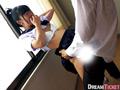 あの頃、制服美少女と。 泉りおん