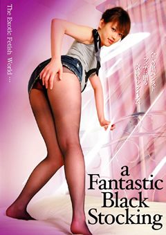 「a Fantastic Black Stocking」のサンプル画像