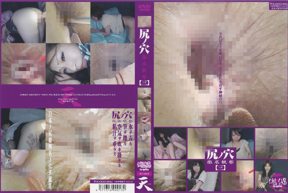 eiten-0606 ジャケット
