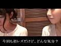初百合天然少女ドキュメント VOLUME.01 7