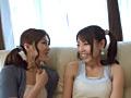 初百合軟体少女ドキュメント VOLUME.04 11