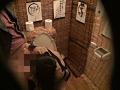 居酒屋トイレ盗撮 欲情便所[二十] 9