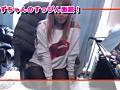 変態女子 フェラチオ専用娘SP Rizu 3 1