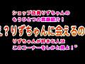 変態女子 フェラチオ専用娘SP Rizu 3 7