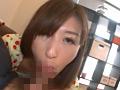 変態女子 フェラチオ専用娘 神波多一花 12