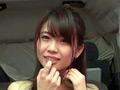 【ガチな素人】 まりかさん 22歳