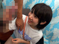 りえさん 19歳 女子大生 【ガチな素人】