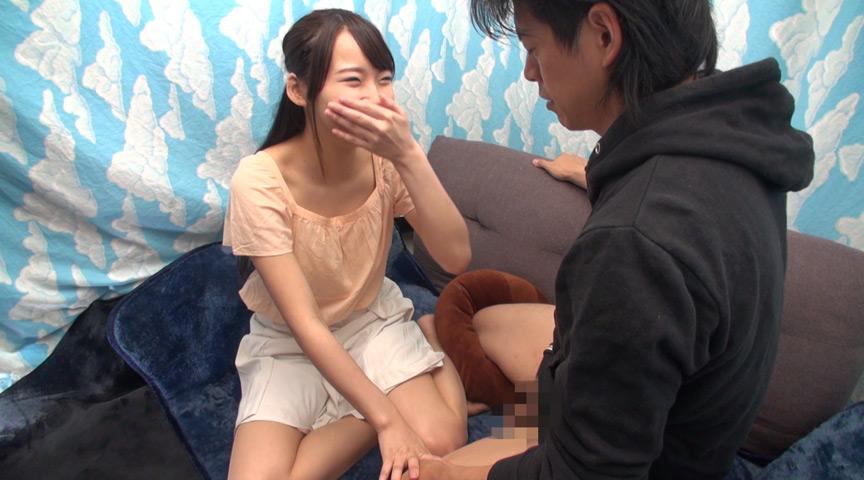ゆりかさん 21歳 女子大生 【ガチな素人】