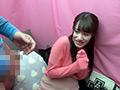 素人・AV人気企画・女子校生・ギャル サンプル動画:はるかさん 21歳 Fカップ女子大生 【ガチな素人】