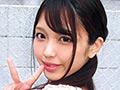あいりさん 21歳 女子大生 【ガチな素人】 あいり