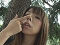 鼻観好 ‐hanamizuki‐ 10