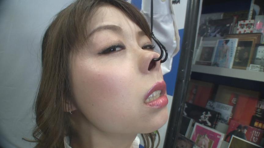 極・セルフ鼻フック