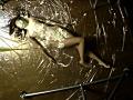CREAMY VIOLENCE 14