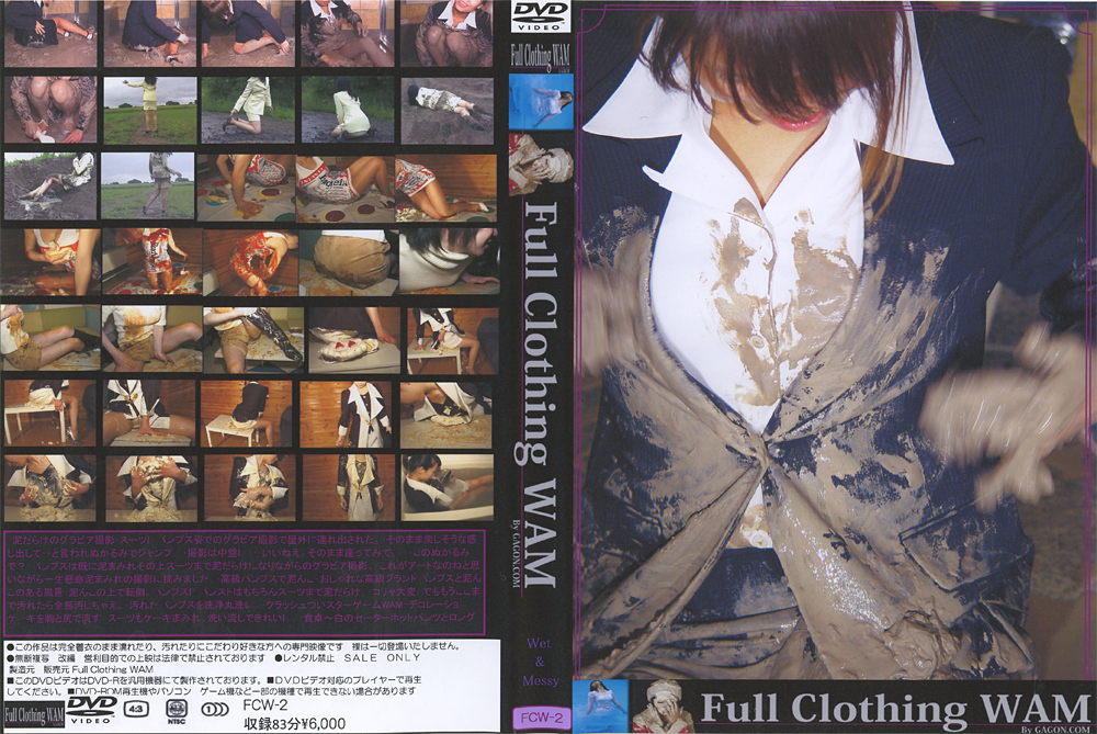 Full Clothing WAM Vol.2